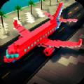 像素飞机游戏最新版